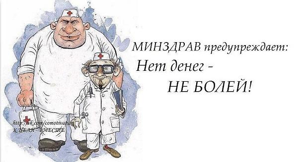 Анекдоты и одесский юмор ?email=greta_k%40bk