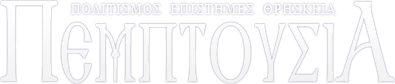 https://proxy.imgsmail.ru/?email=hcc%40mail.ru&e=1593778401&flags=0&h=xSSMm3um0nsrRwZjYk6i4w&url173=Z2FsbGVyeS5tYWlsY2hpbXAuY29tLzQ2ZjU4NzU0NTI1M2NiY2JmNDk2YmFkMGEvaW1hZ2VzL2xvZ29fcGVtcHRvdXNpYS5wbmc~&is_https=1