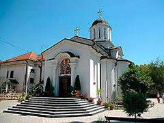 Образ Сербии. Православная Босния