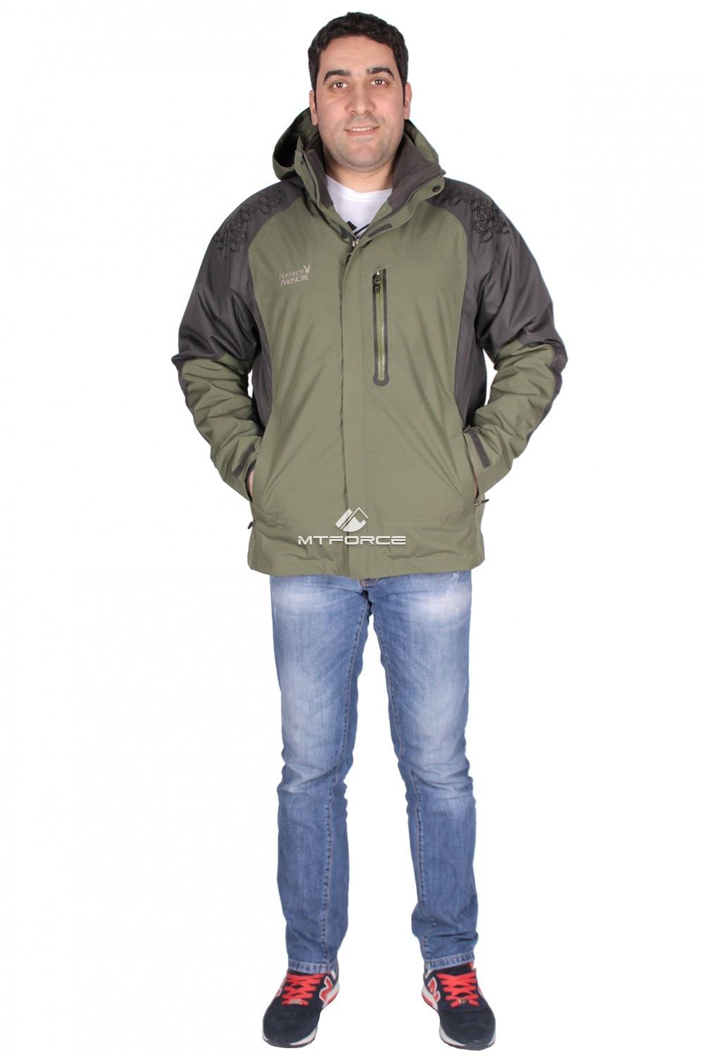 Куртка мужская три в одном