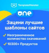 ?email=ili%40bk.ru&e=1570729743&h=ZjBqIN