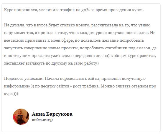 ?email=ili%40bk.ru&e=1573762386&flags=0&