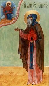 Преподобный Амвросий Оптинский перед иконой Спорительница хлебов