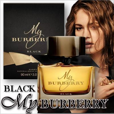 my burberry black 1