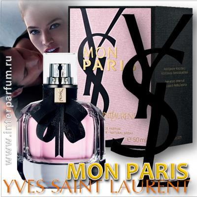 mon paris yves saint laurent 1