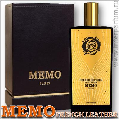 memo french leather 1