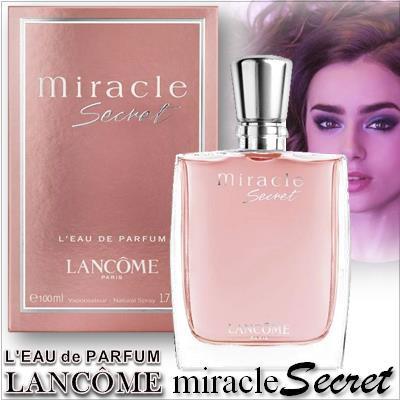 lancome miracle secret 1