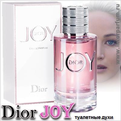 dior joy 1