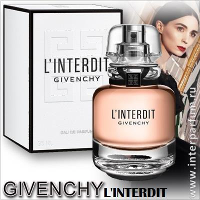 givenchy l interdit 1