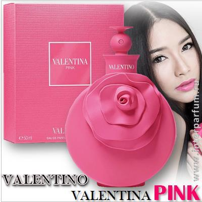 valentino valentina pink 1