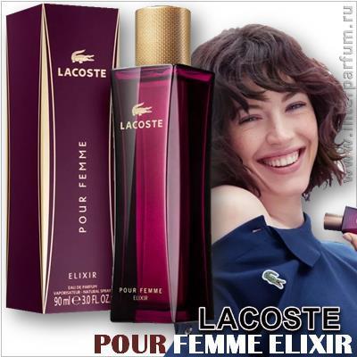lacoste pour femme elixir 1