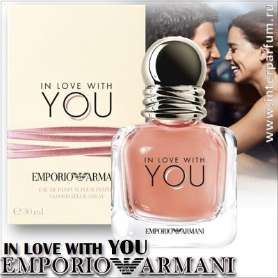emporio armani in love with you 1