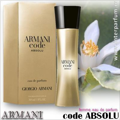 armani code absolu femme 1