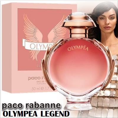 paco rabanne olympea legend 1