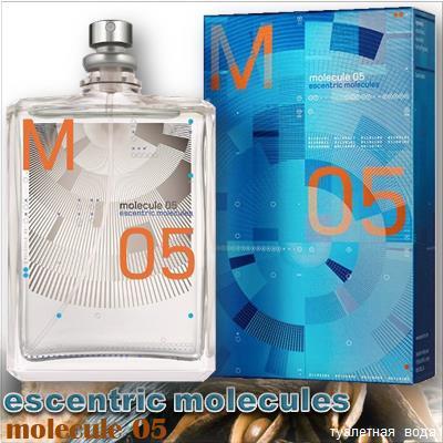 molecule 05 escentric molecules 1