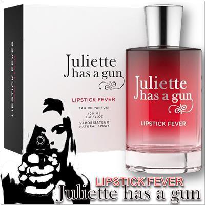 juliette has a gun lipstick fever 1