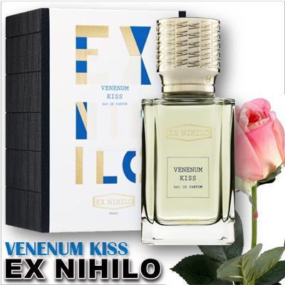 ex nihilo venenum kiss 1