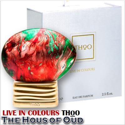 The House of Oud Live in Colours 1
