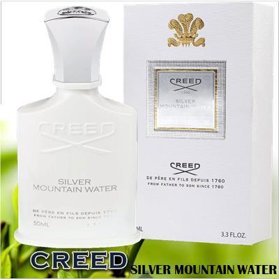 creed silver mountain water 1