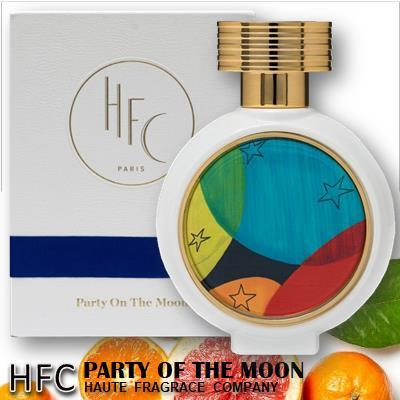 hfc party of the moon 1