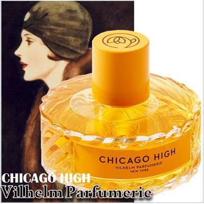 vilhelm parfumerie chicago high 1
