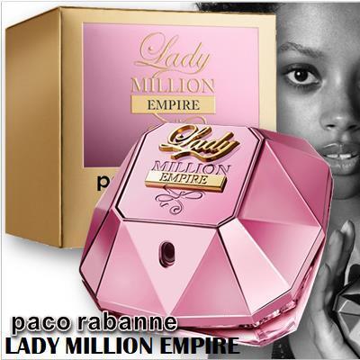 lady million empire paco rabanne 1