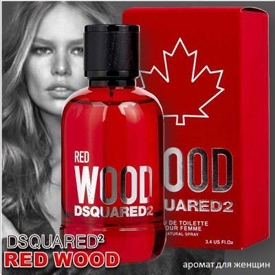 dsquared2 red wood 1
