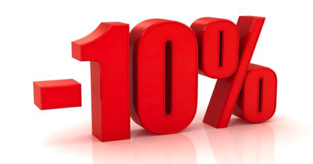 Минус 10%