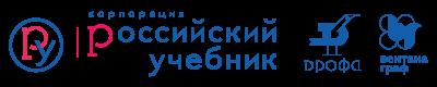 Корпорация «Российский учебник» | Объединенная издательская группа «ДРОФА-ВЕНТАНА»