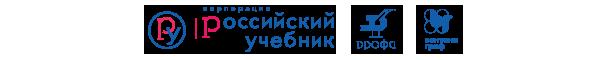 Корпорация «Российский учебник»   ДРОФА-ВЕНТАНА