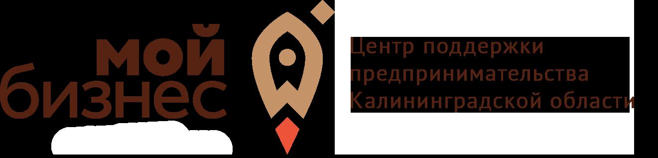 novyy_logo