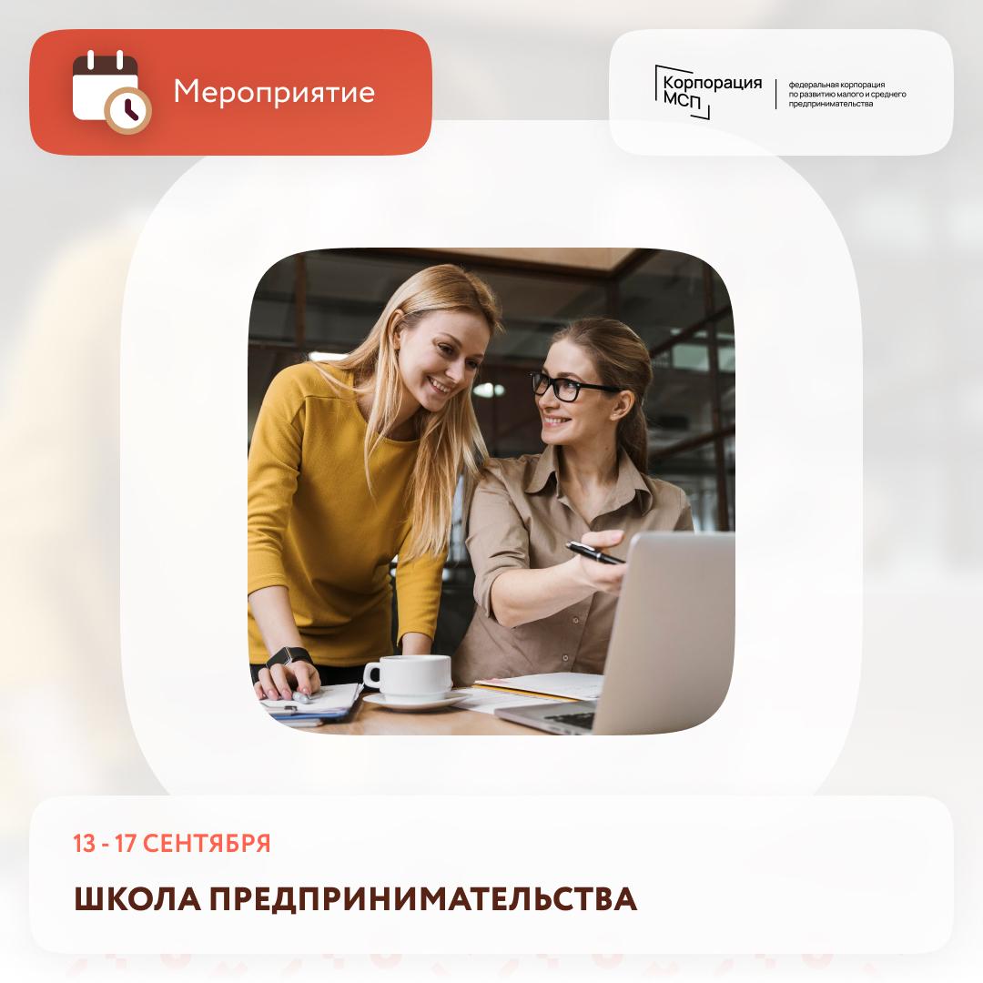 WhatsApp_Image_2021-09-03_at_11