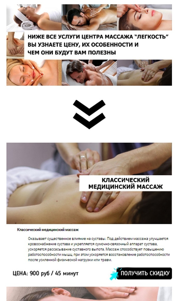 ?email=kapiton.pershin%40mail.ru&e=15462
