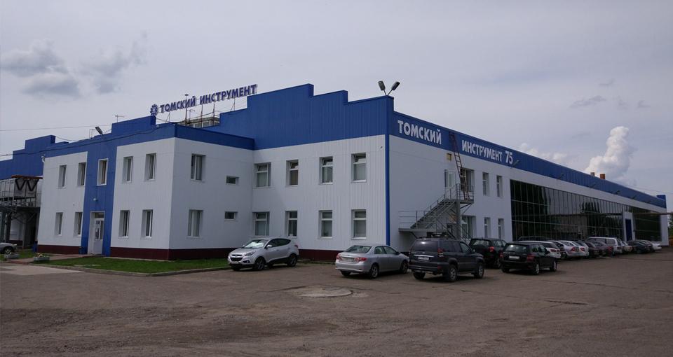 Томский инструментальный завод