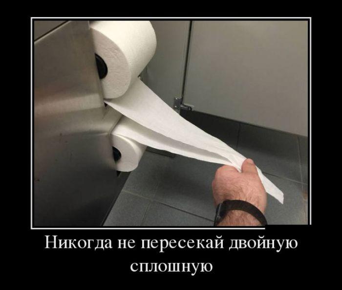 Демотиваторы №1624 (30 фото)
