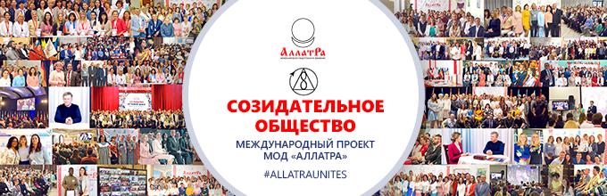680h220_s_logo_SO_ru