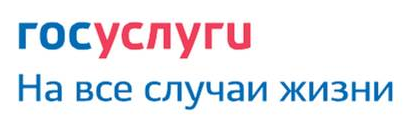 www.gosuslugi.ru/pgu