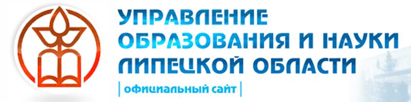 www.deptno.lipetsk.ru