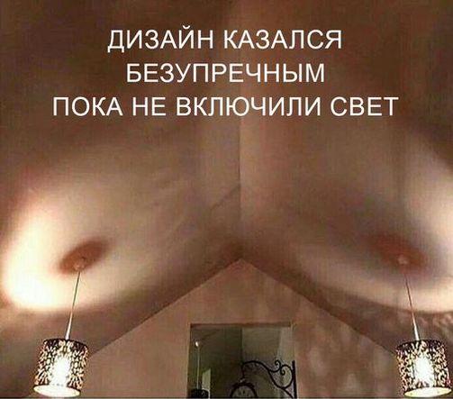 ?email=maes%40bk.ru&e=1511764099&h=gY9D6ysFDiXfoFiCO2durg&url171=ZGRlY2FkLnJ1L2h1bW9yL2h1bW9yXzA0MC0wMS5qcGc~&is_https=0