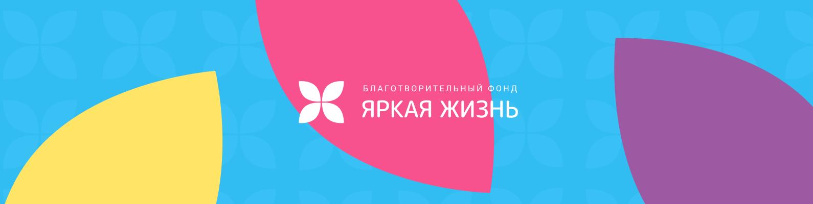 oblozhka_VK2