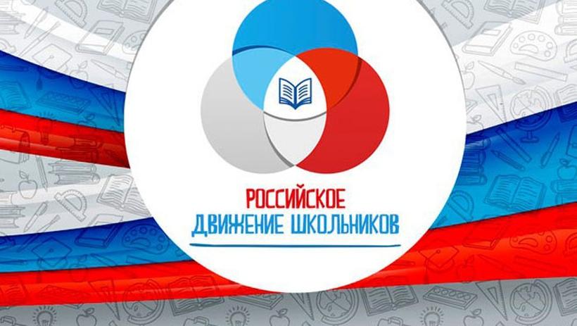 http://anschool36.ucoz.ru/_nw/5/27402006.jpg
