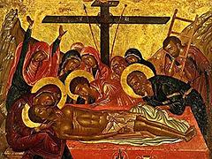 Смерть Христа