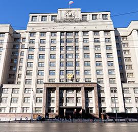 Госдумой принят в третьем чтении закон об упрощении взаимодействия граждан с судебными приставами