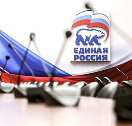 В «Единой России» просят Чайку защитить право жительницы Москвы на воспитание внука
