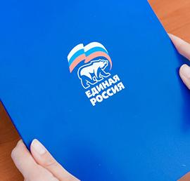 В «Единой России» предлагают предоставить регионам отсрочку на год для внедрения системы ЕПД