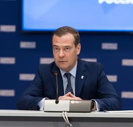 Медведев: Работа по решению конкретных проблем людей станет залогом успешного выступления «Единой России» на будущих выборах