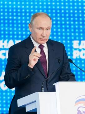 Стенограмма выступления Владимира Путина на пленарном заседании XIX Съезда «Единой России»