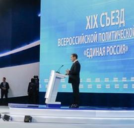 Председатель Партии предложил объединить партийные проекты «Единой России» по пяти направлениям