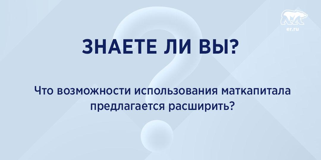 https://vk.com/wall-18483909_444891