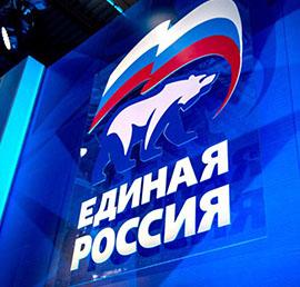 Правозащитный центр «Единой России» поможет жителям Иркутской области возместить ущерб от действий мошенника